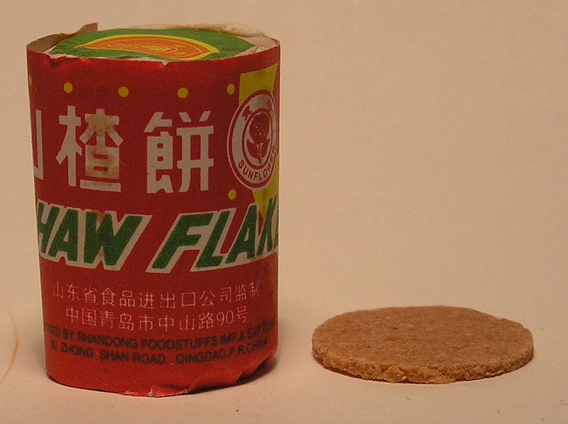 Haw Flakes Candy Banned from U.S.? | culinarylore.com